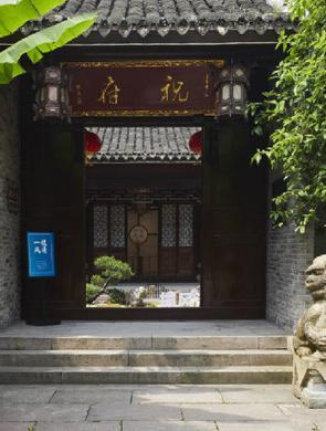 海曙清廉文化陈列馆广受好评