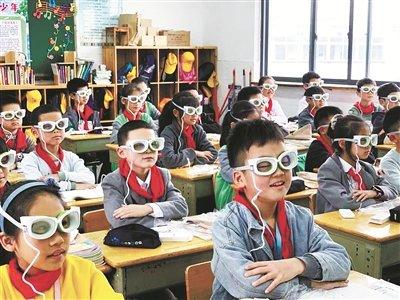 海曙打响青少年视力保卫战 降低学生近视眼新发病率