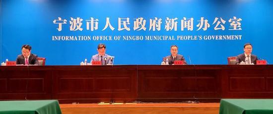 宁波公园(景区)年票惠民行动新闻发布会今天召开