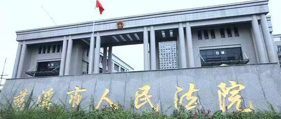 图为慈溪法院