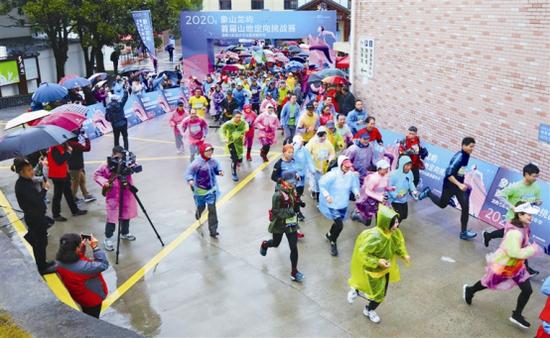 象山举行七彩徒步文化旅游嘉年华 近500名爱好者参与