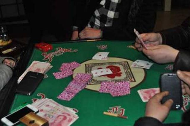 奉化六人组织他人聚众赌博 六嫌犯悉数被刑拘