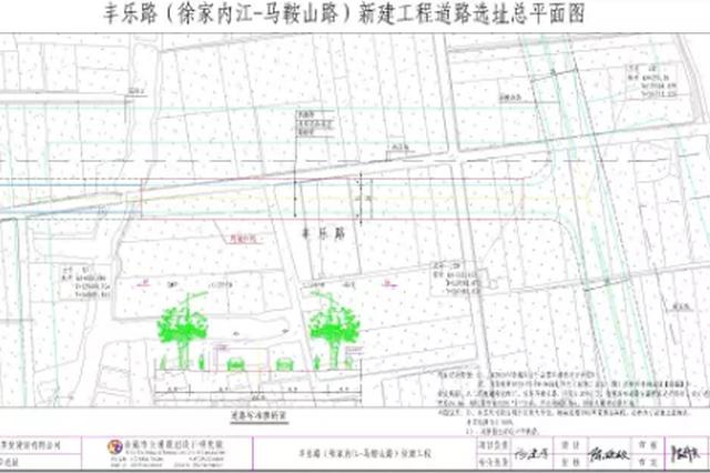 余姚7条道路将新建 选址方案等有关情况予以公示