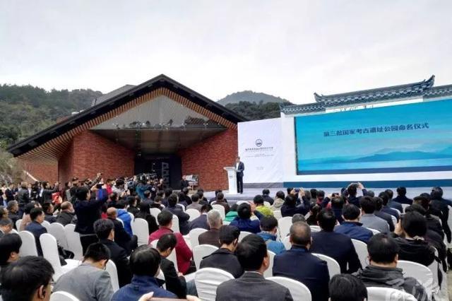 慈溪上林湖越窑国家考古遗址公园正式授牌