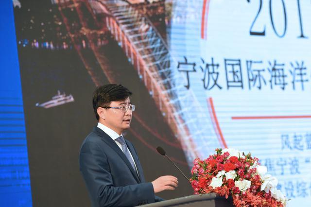 """宁波""""一带一路""""建设综合试验区项目推介会举行"""