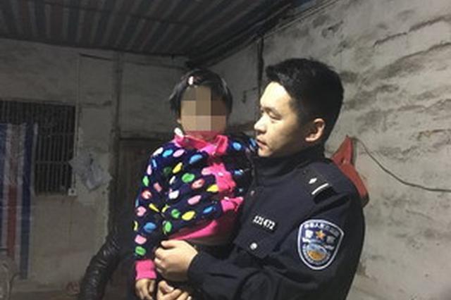 宁海县岔路派出所寒夜寻人 找回走失儿童