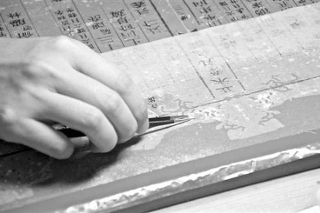 宁波古籍修复师的匠心与传承:让时光倒流让古书复活