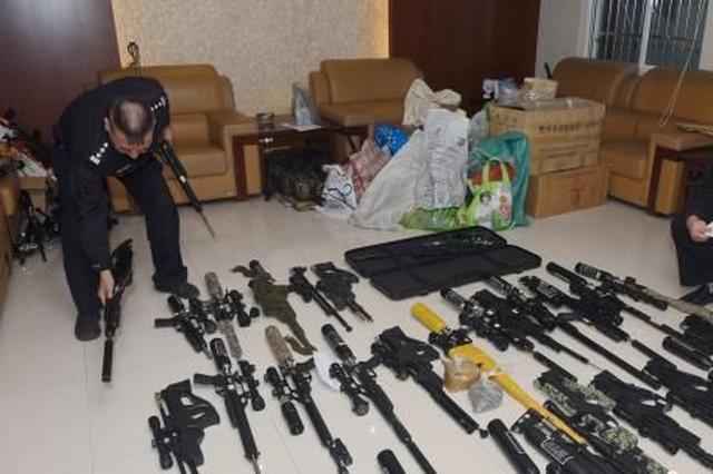 浙江警方破获特大非法运输枪支案 甬1男子被抓