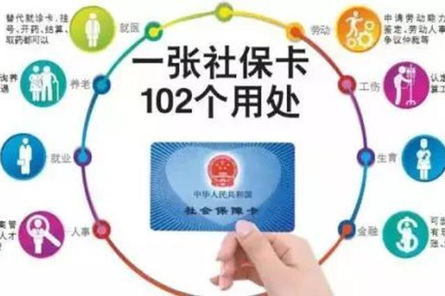 宁波市区110万城乡居民可免费体检 月底截止