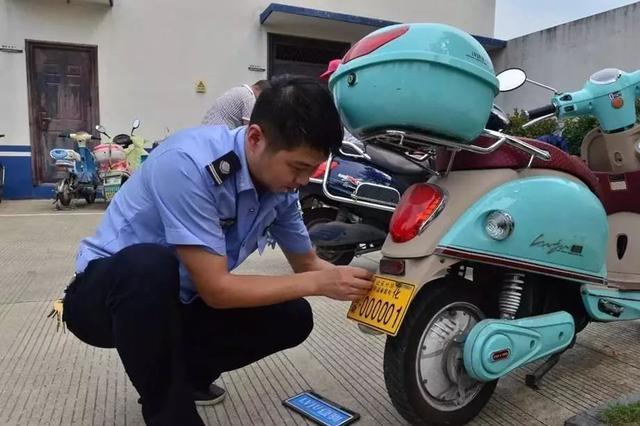 宁波推广电动车智能防盗设备 市民质疑自愿变强制