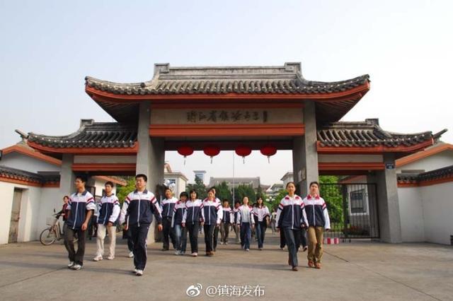 镇海中学获中国科学院大学杰出贡献奖 第3次获此殊荣