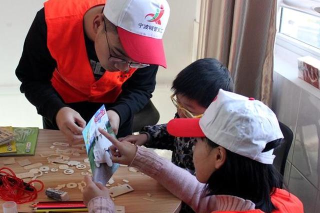 宁波4个环卫工人子女爱心服务点挂牌 提供免费辅导