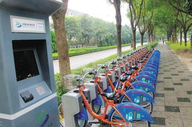 宁波公共自行车大数据:18至30岁群体租借量占比26%