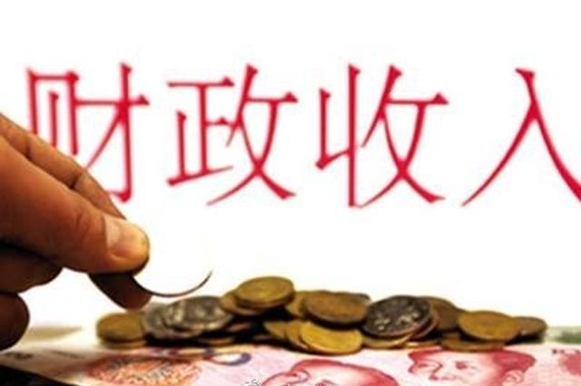 2017年宁波市财政收入2415.6亿元 同比增长12.4%