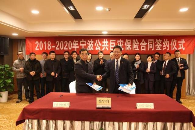 最高赔付20万 今年宁波新一轮公共巨灾保险正式实施