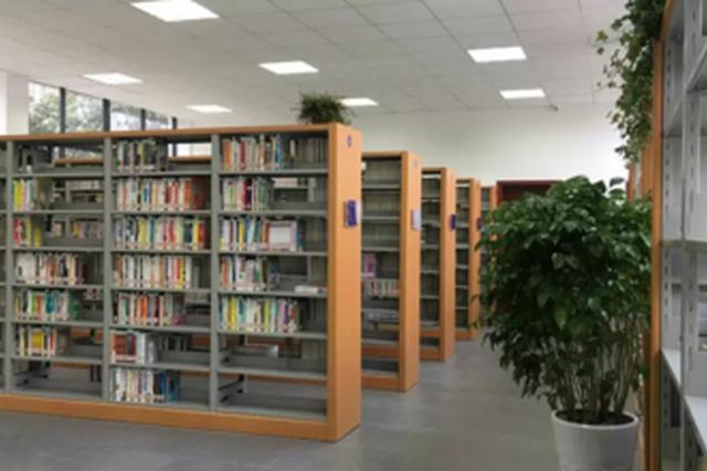 余姚市图书馆自助馆面向市民免费开放