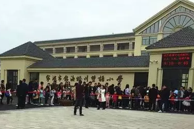 宁波教育局颁布两种学校招生办学12道禁令