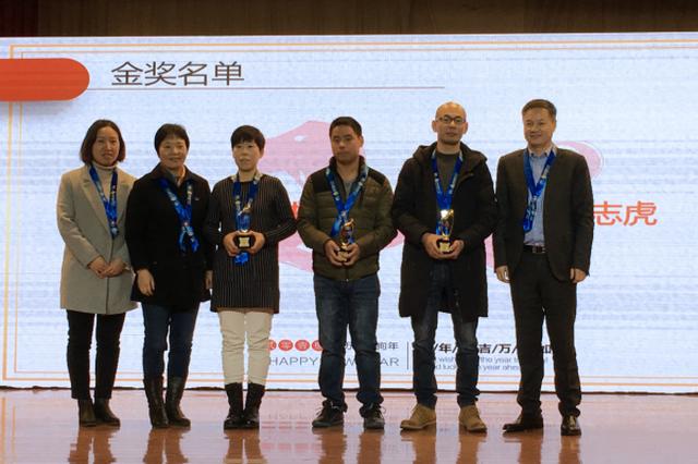 宁波500多名熊猫侠抱团互救 2017年献血应急救援12次