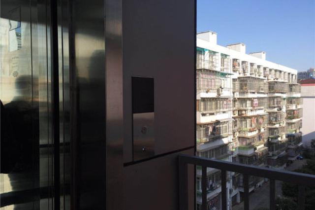 宁波首部老小区加装电梯投用 未来将探共享电梯模式