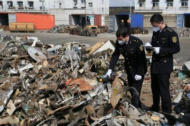 2017年宁波口岸退运洋垃圾1.32万吨 居中国第一
