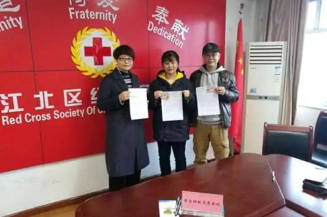 宁波高三学子定制特别成人礼 带着爸妈一起志愿捐献器官