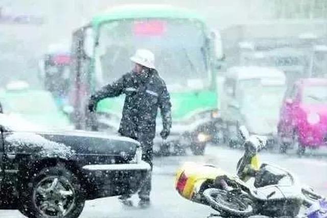 三九严寒车主们小心了 宁波75处路面易结冰