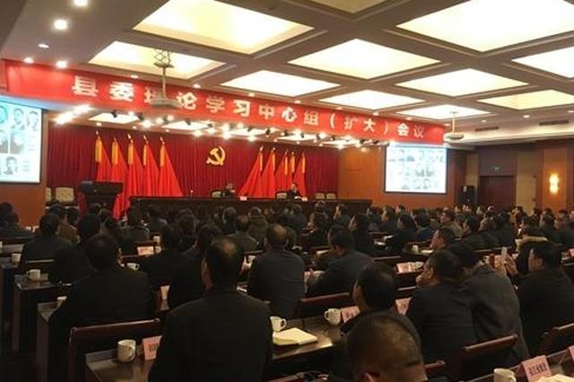 象山县委召开大会听专家辅导报告 专题学习红船精神