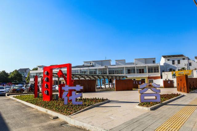 浙江象山定塘打造小城镇环境综合整治样板