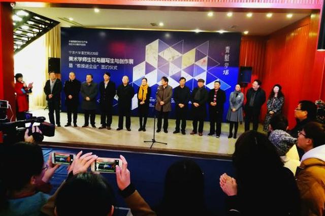 宁波大学1教授和18位学生的花鸟创作画展在江北展出