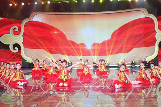 宁波一幼高新分园的20位孩子们参加浙江少儿春晚