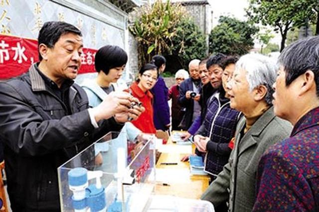 各有节水妙招 宁波新增50个省级节水型居民小区