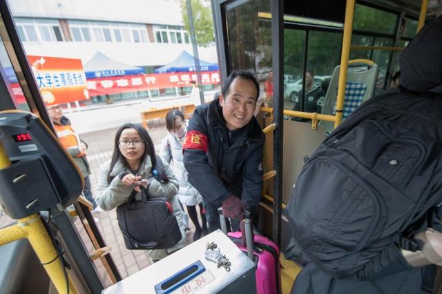 宁波大学生寒假专线发车 学生踏上返家之旅