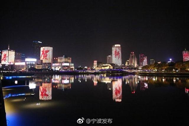 三江六岸春节灯光秀将全新登场 亮灯时间发布