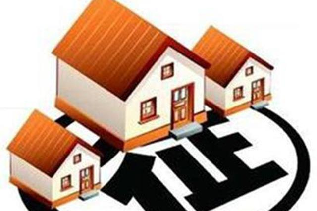 宁波政府再发4则公告 部分房屋计划征收