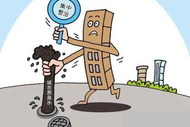 宁波实施老小区雨污分流 让居民告别臭气熏天