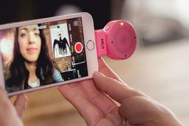 甬企成功开发全球首款 便携式3D立体声麦克风