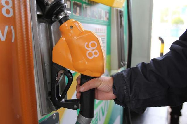 今起宁波成品油年内首降 92号 95号每升降0.14元