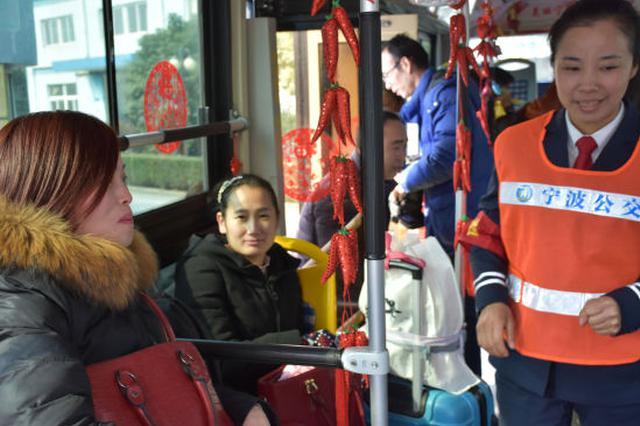 宁波推外来务工人员私人定制公交专线 温暖回家路