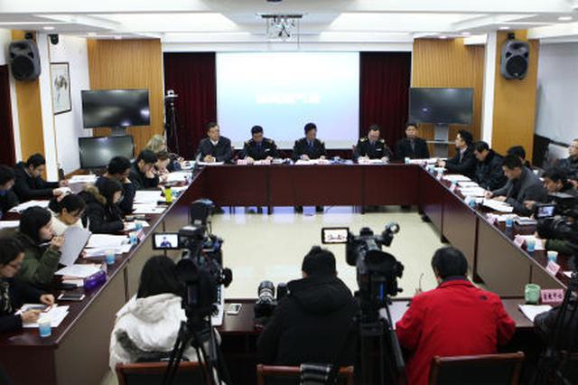 浙江公布17年食品药品案件 宁波奉化一公司上榜