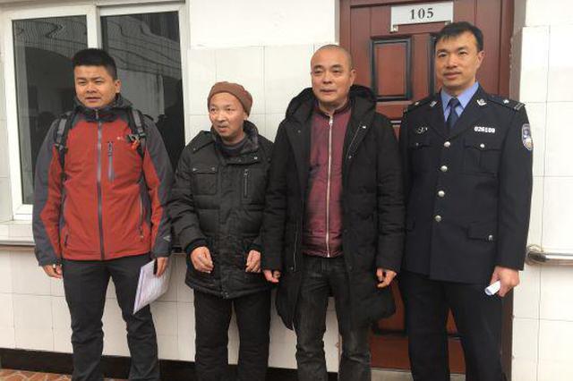 甬警方利用DNA样本集中采集手段助八旬父母寻回儿子