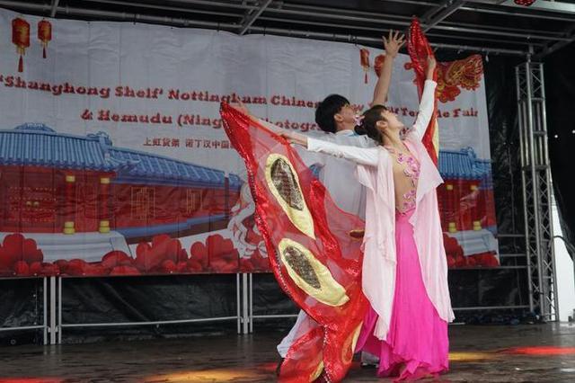 宁波艺术团英国诺丁汉春节庙会精彩开演