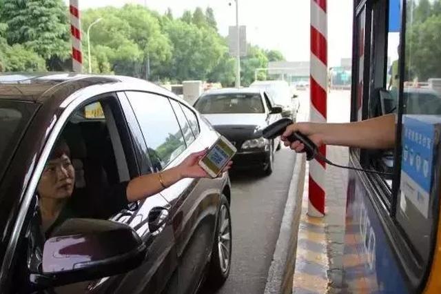 宁波24座收费站也可以刷支付宝缴通行费