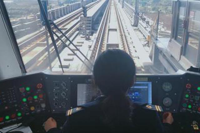 甬90后地铁女驾驶员的春节:大家过年我们开车是常态
