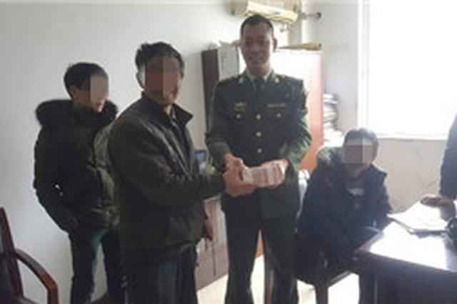 宁波边防支队石浦所为农民工协调解决欠薪110余万元
