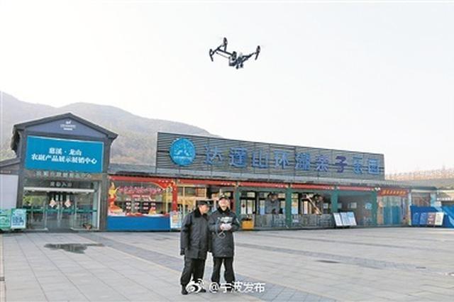春节长假近尾声 宁波使用无人机空中巡航保春节平安