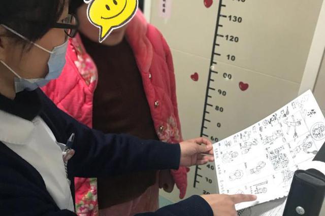 宁波美丽护士们的暖心礼物 萌萌哒漫画版健康宣教手册