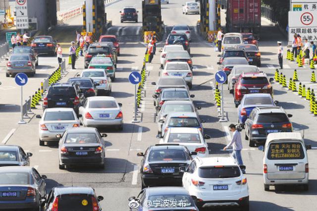 春节假期宁波逾300万辆次小客车 高速公路免费通行