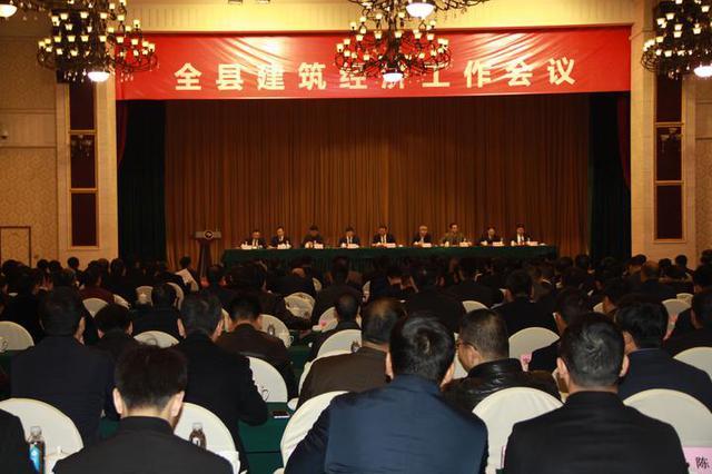 象山召开建筑经济工作会议 推动建筑业高质量发展