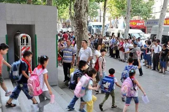 最快今年最迟明年 象山将实施小学推迟上学改革