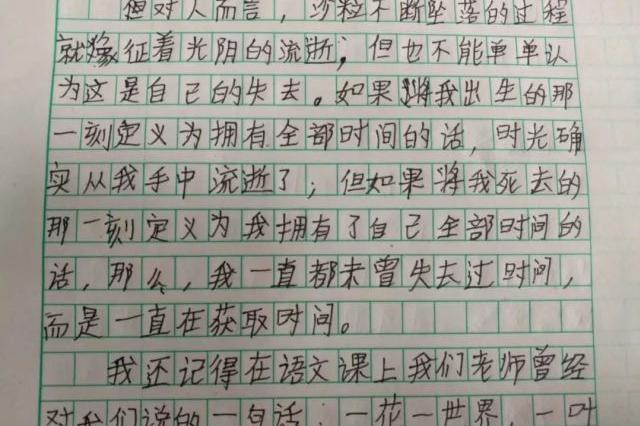 宁波小学生作文炸出韩寒工作室 10万网友大喊佩服